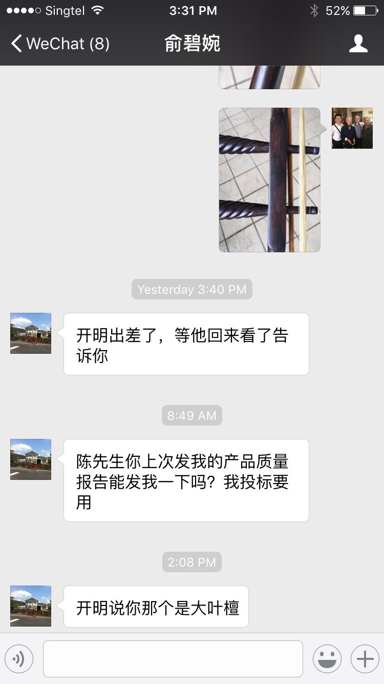 zitan-ykm-correspondence